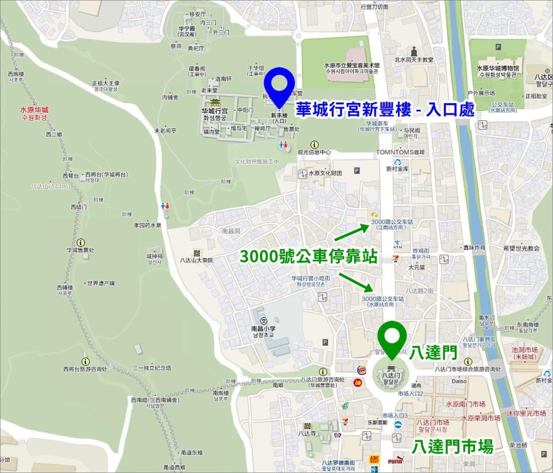 水原景點:華城行宮,王的臨時住所!大長今、雲畫的月光韓劇取景地