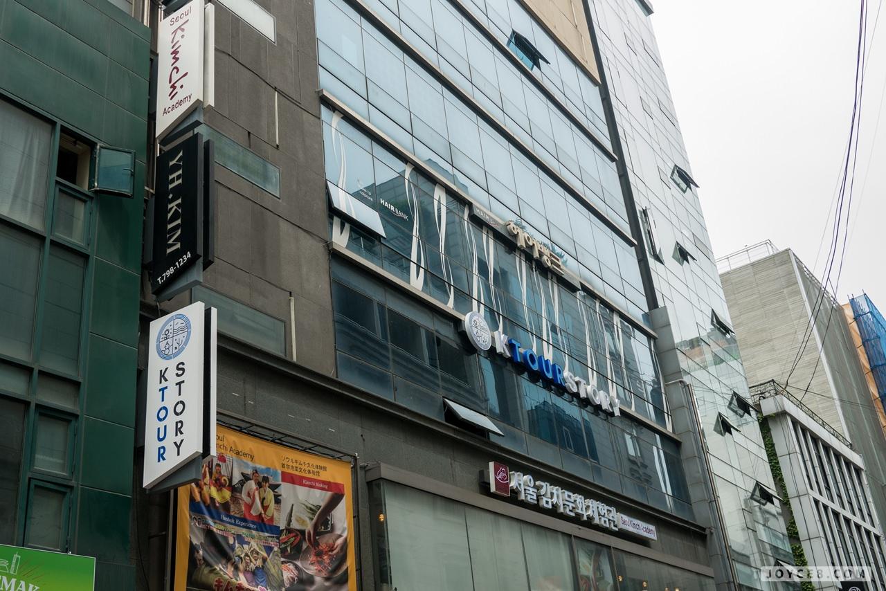 首爾泡菜體驗館位置