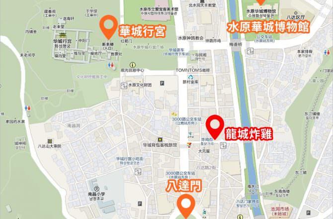 水原炸雞街:龍城全雞 용성통닭 跟想像中不一樣的美味韓式炸雞!