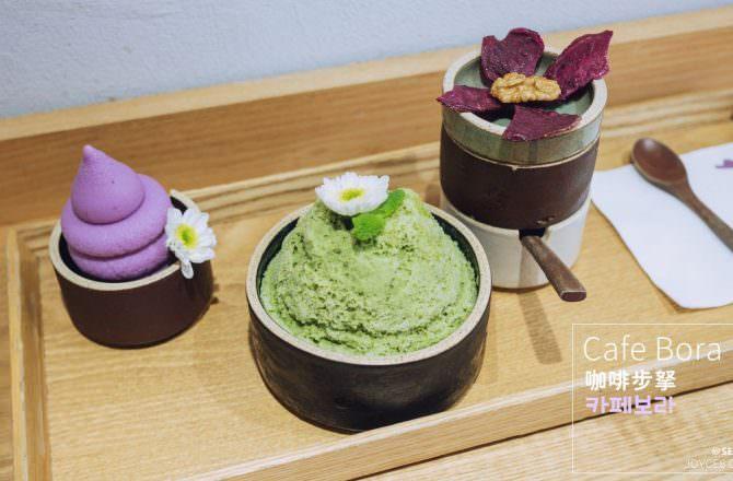 三清洞|咖啡步拏 Cafe bora 夢幻紫薯冰淇淋,ig美食打卡紫色地瓜冰