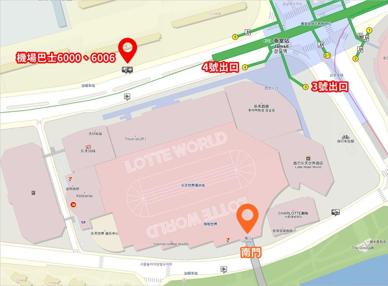 樂天世界的交通、優惠門票、快速通關資訊,韓國超大室內遊樂園!