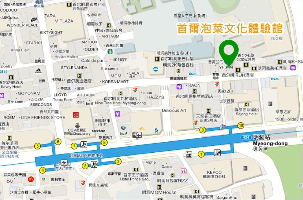 首爾泡菜文化體驗館位置,首爾泡菜文化體驗館交通地圖