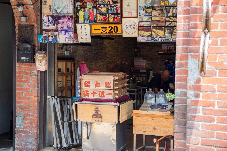 三峽老街,三峽老街介紹,三峽老街歷史28