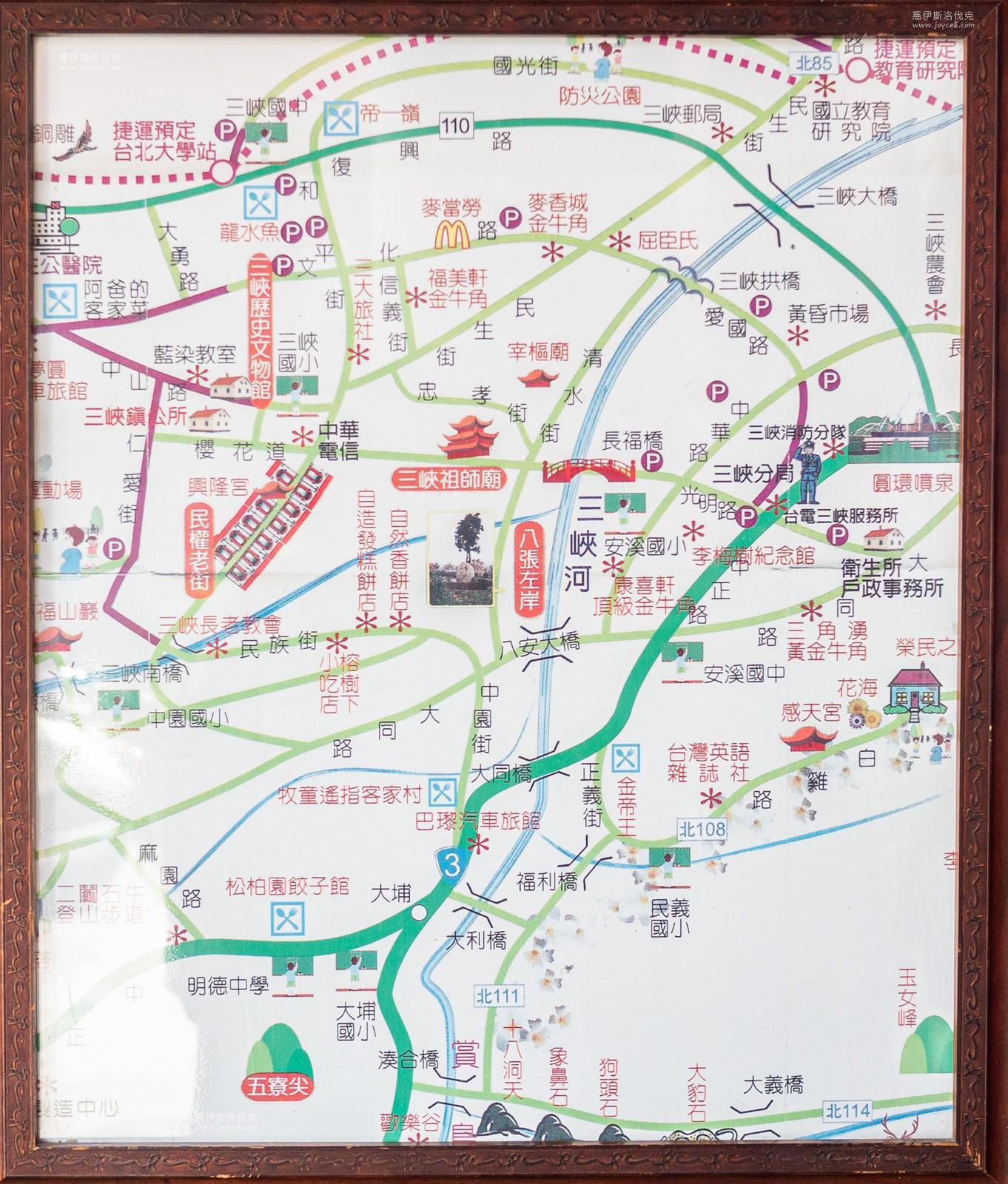 三峽老街周邊逛街地圖