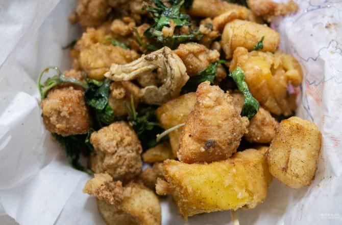 枋寮鹹酥雞:好做伙(勤)鹹酥雞,全世界最好吃的鹹酥雞