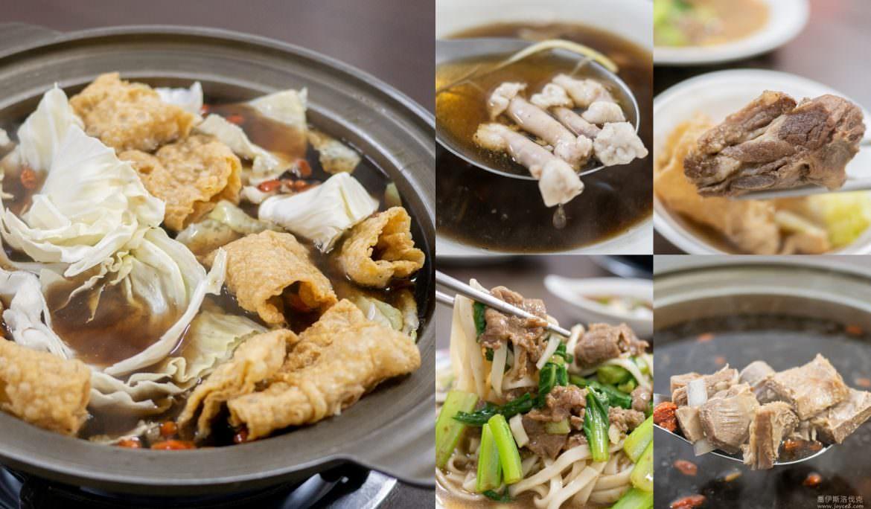 枋寮美食:太子羊肉,在地羊肉料理老店,大火快炒好吃夠味!