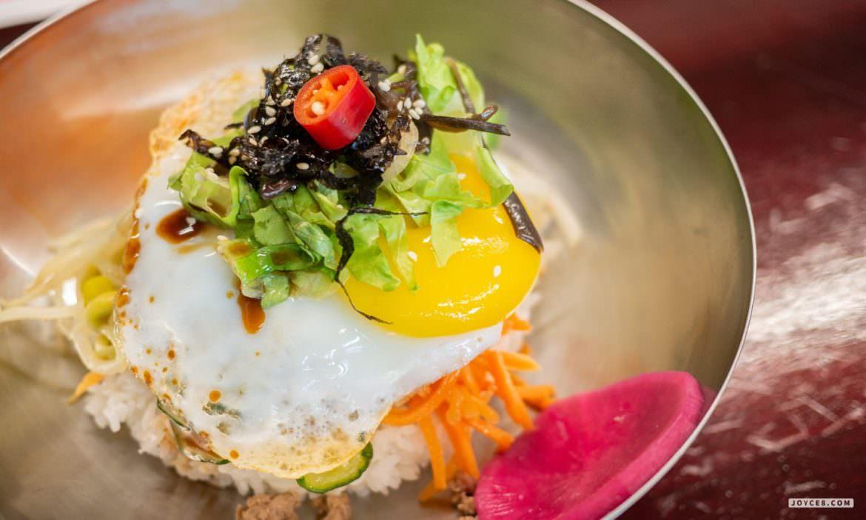 新店韓式料理:韓宮麵,吃飯不吃麵,好吃的韓式拌飯
