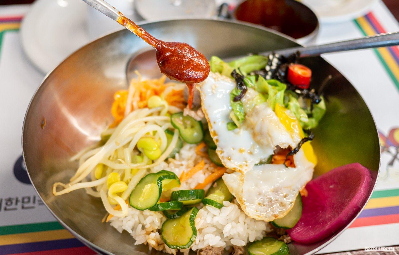 韓宮麵韓式拌飯3