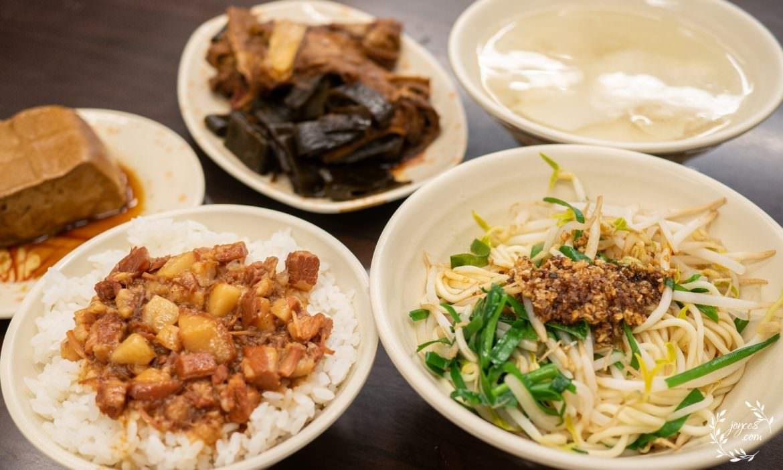 三峽美食:昇大魯肉飯,鹹香夠味的滷肉飯和滷味小菜