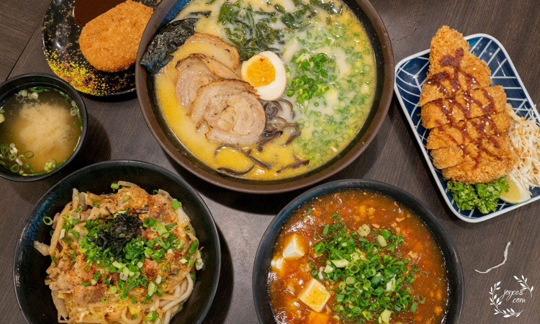 三峽北大美食:吉購吉GIGOGI日式丼飯茶飲專賣店,超值的日式丼飯丼麵