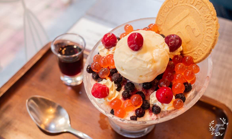 三峽冰店:思慕冰 創意雪花冰,一人也可以吃到超美超好吃的雪花冰
